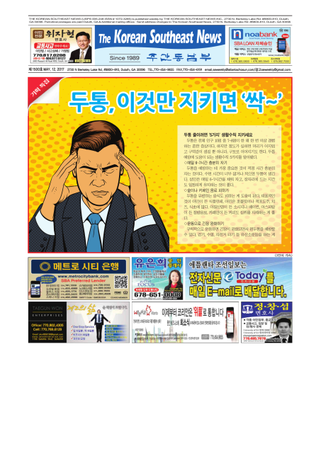 actual_cover.jpg